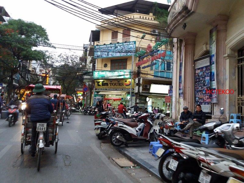 וייטנאם (235)