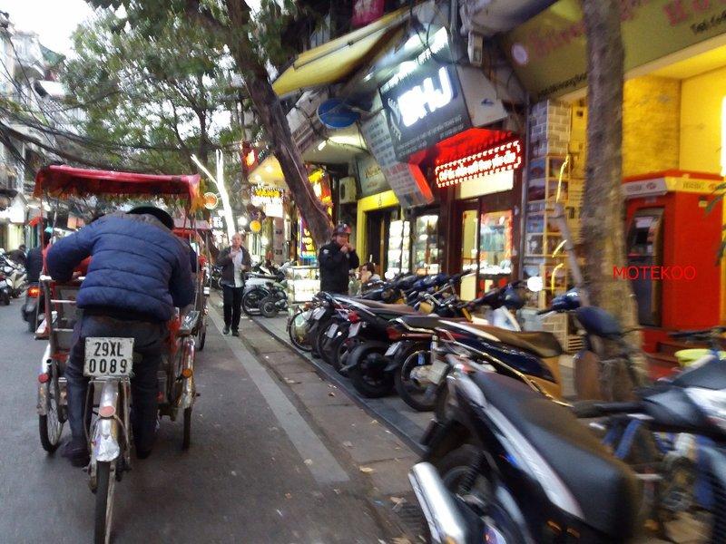 וייטנאם (236)