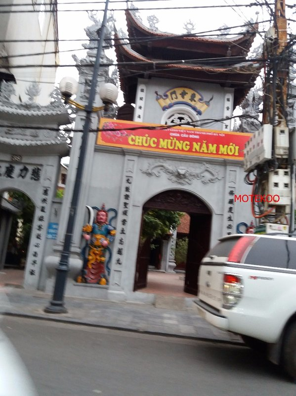 וייטנאם (237)