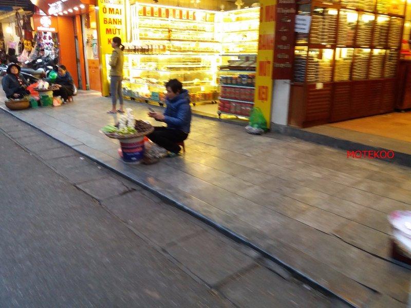 וייטנאם (240)