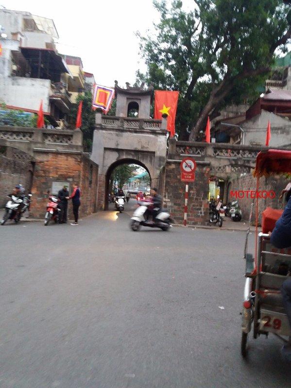 וייטנאם (243)