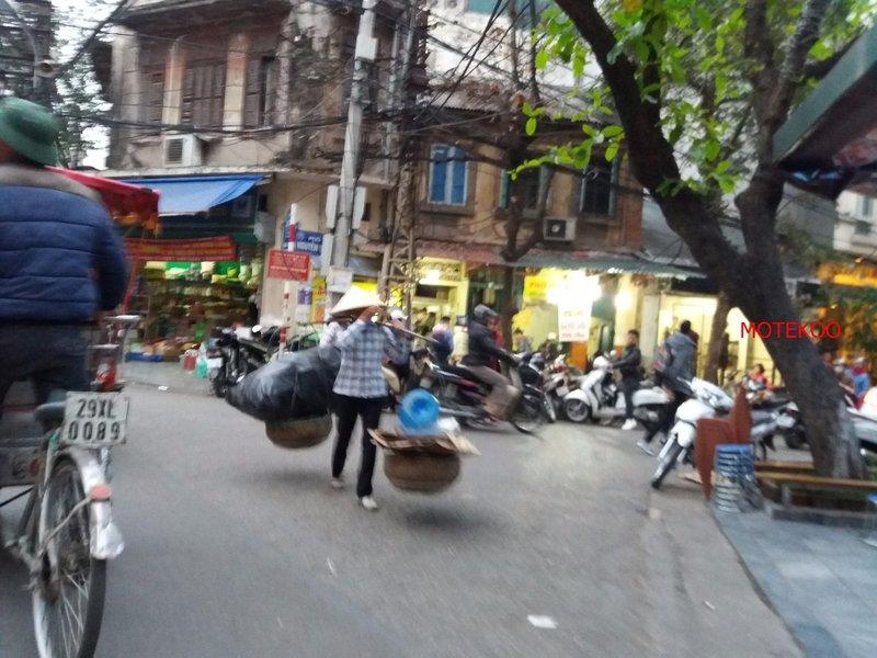וייטנאם (245)