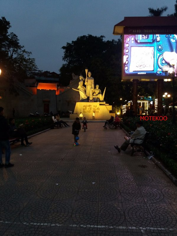וייטנאם (248)