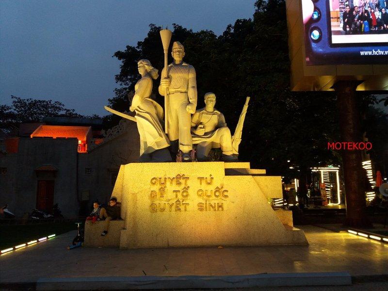 וייטנאם (249)