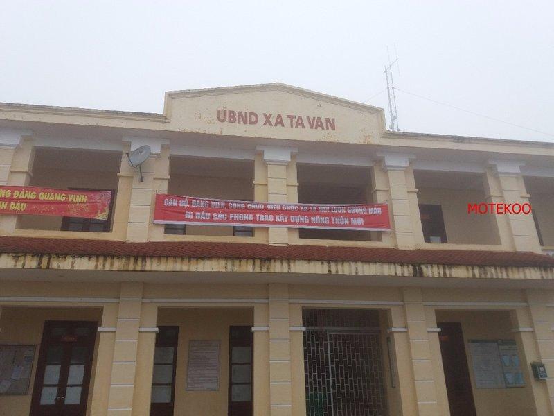 וייטנאם (299)