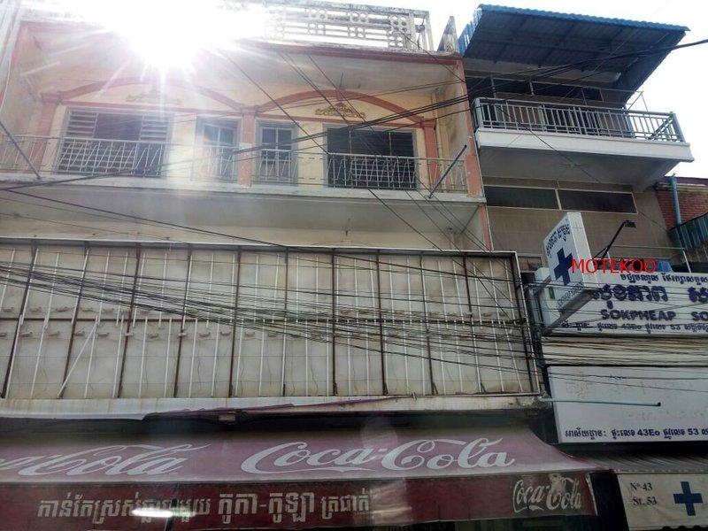 קמבודיה (327)