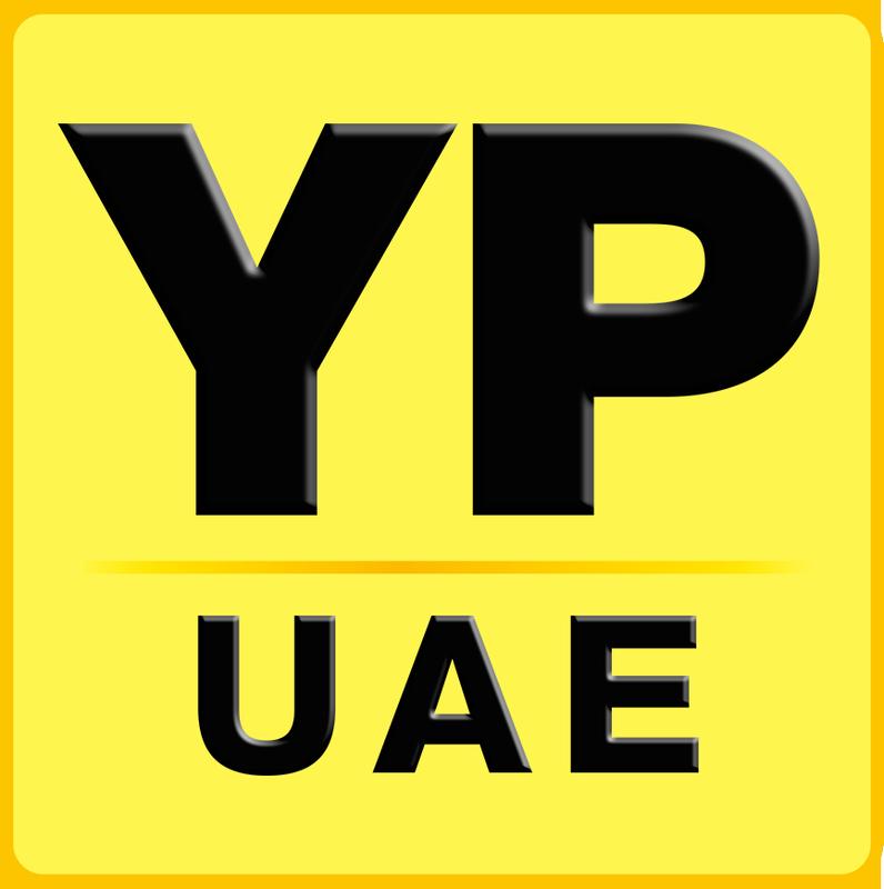 YPUAE-LogoS
