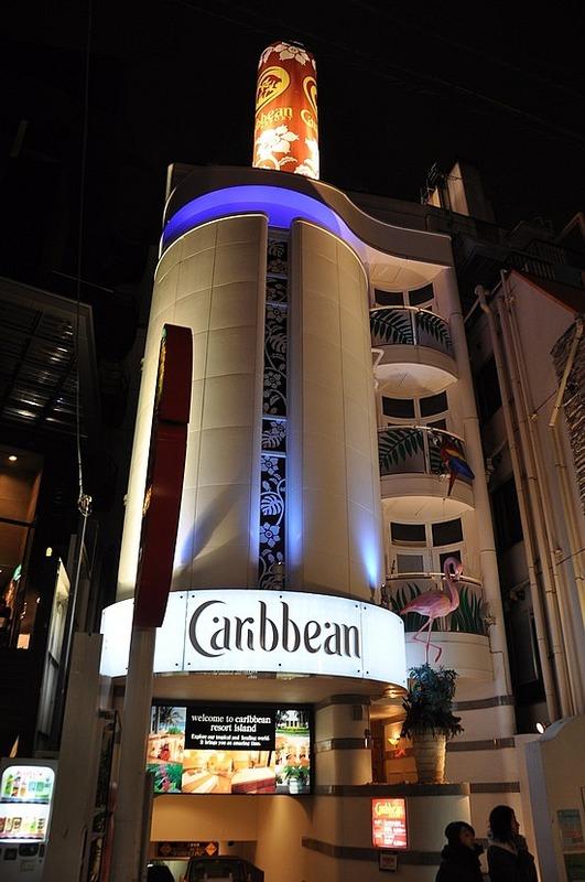 Caribbean LOVE hotel