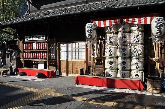 Traditional decoration