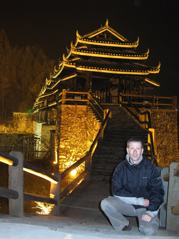 Chengyang Wind and Rain Bridge, Guangxi