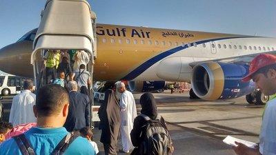 GulfAir.jpg