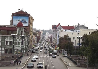 A view from Potiomkin Staircase of Kharkiv