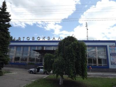 City bus terminal, Sloviansk