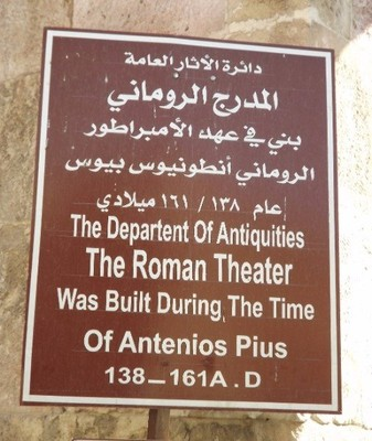 At the entrance to the Roman Theater