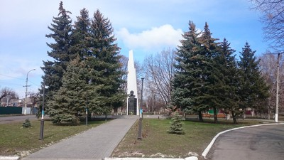 At Shevchenko monument in Sloviansk