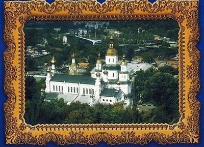 Monastery of Virgin Mary's Protecting Veil