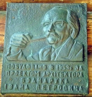 Memorial plaque at Hutsul Land Restaurant in honour of Architect Bodnaruk who designed and built this restaurant in 1959