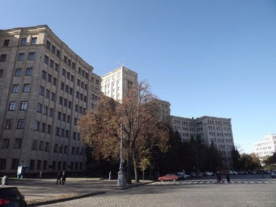 State Indurty Headquarters