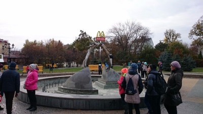 McDonald's is right behind Lovers monument