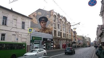 Leonid Bykov's mural in Sumy Street