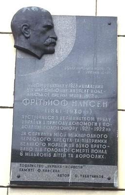 Nansen memorial plaque