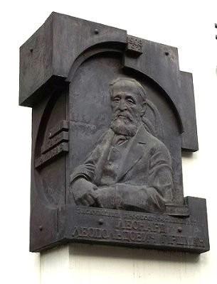 Hirschmann memorial plaque