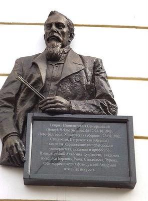 Henrik Semiradsky memorial plaque