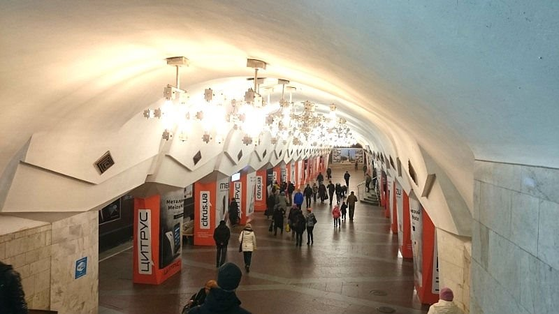 Using the Metro