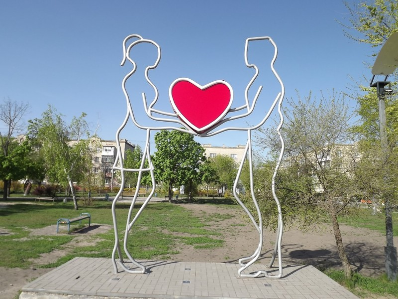 Love installation in Gogol's Park