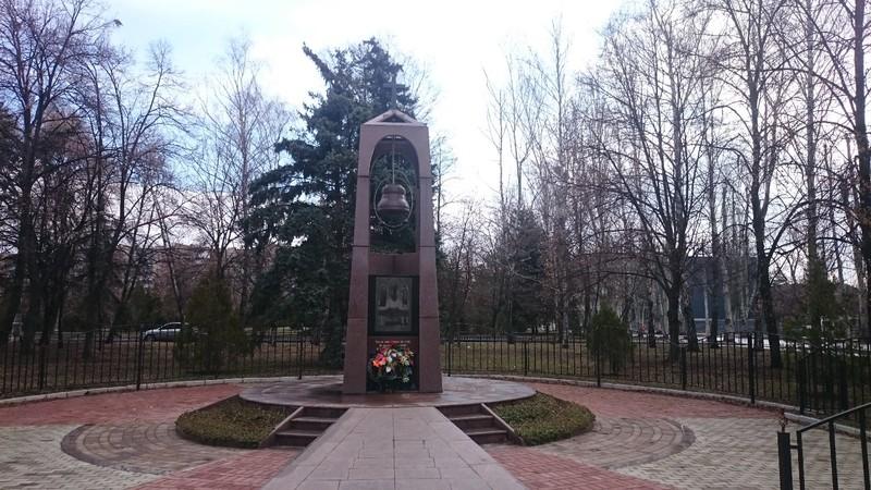 Chernobyl memorial in Sloviansk