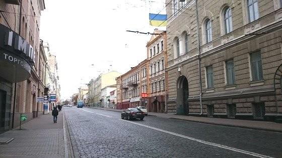 Sumy Street, Kharkiv, Ukraine