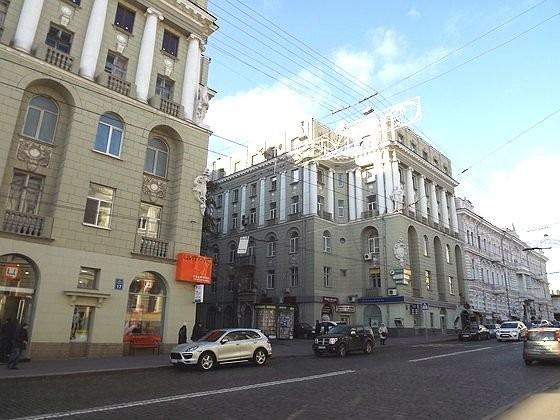 Sumy Street