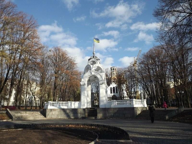 Mirror Stream, Kharkiv