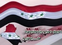 A gift of my Iraqi friends_1