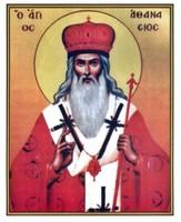 Icon of St.Athanasius