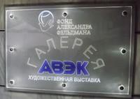 36b751c0-b857-11e9-b844-1f11de959770.jpg