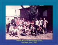 Our group in front of the campus library in Samawah