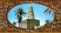Sheikh Omar Al-Sahrawardi Shrine_1
