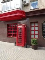 London Steak House