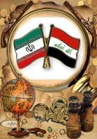 Iran-Iraq partnership
