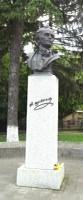 The monument to Taras Shevchenko