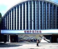 Ukraine Concert Hall Kharkiv