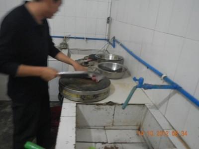 catfish preparation