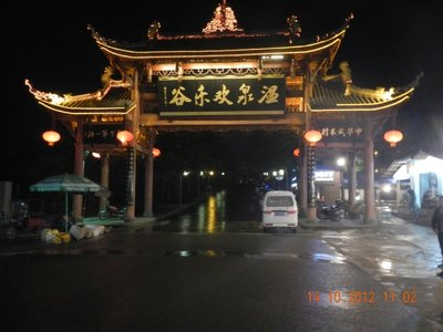 Gate out of Emei Shan City to get to the mountain