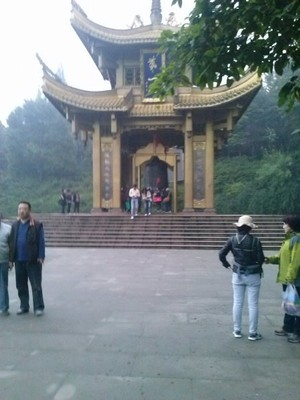 Emei Shan city bell tower