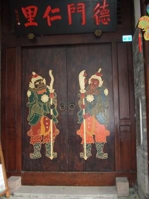 Near Chengdu's Lang Kwai Fong bar area