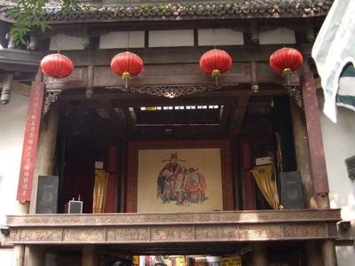 Emei Shan temple detail