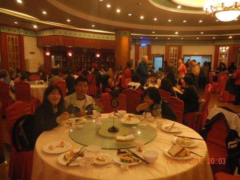 Juizhaiguo - dinner in Qian He international hotel