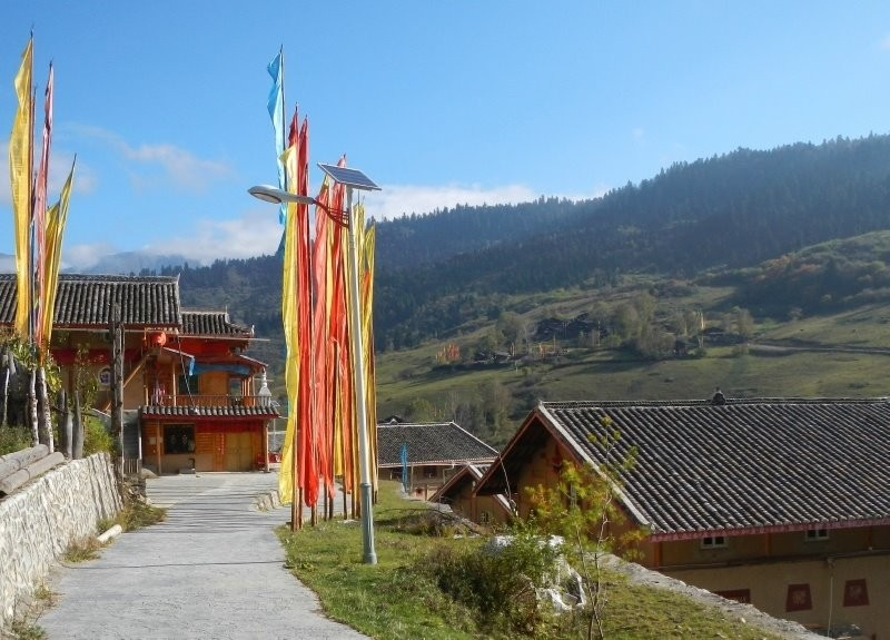 Zhongcha village