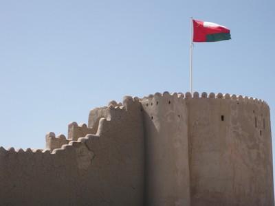 Bidbid Fort